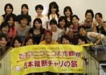 卵を1日2個食べようという「たまごニコニコ大作戦」を展開している野田裕一朗さんが9月19日、京女大に来校した。京女大校内で食物栄養学科の学生ら約20人に向け、自身の運動について講演。学生らは野田さんの話に耳を傾けた。
